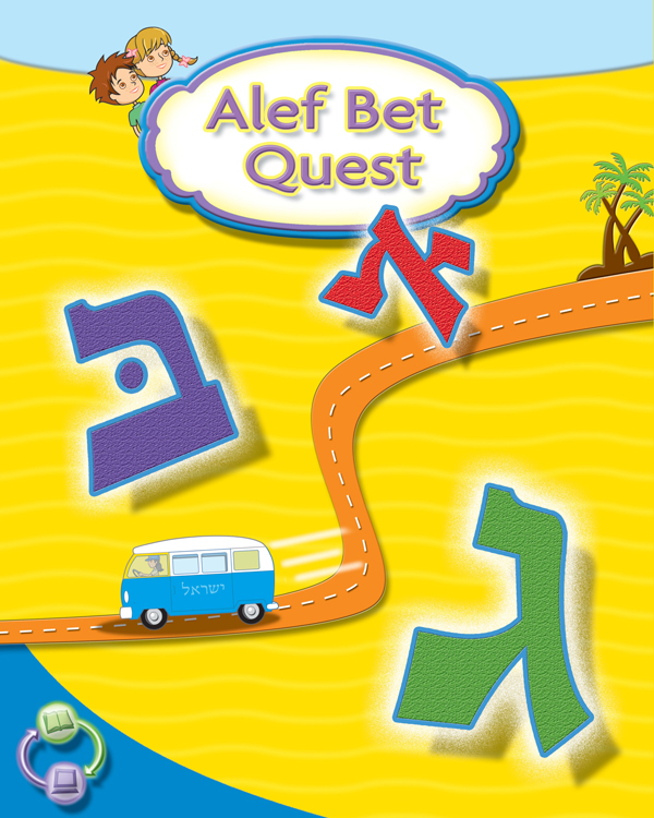 alefbetquest